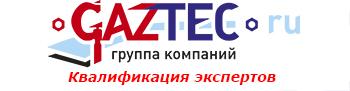 GAZ-TEC
